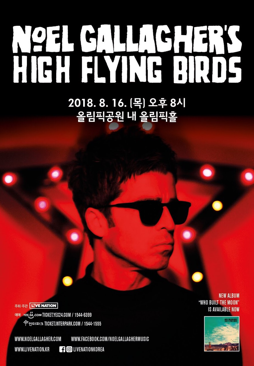noel korean 2018 New South Korean Date Announced! | Noel Gallagher's High Flying Birds noel korean 2018